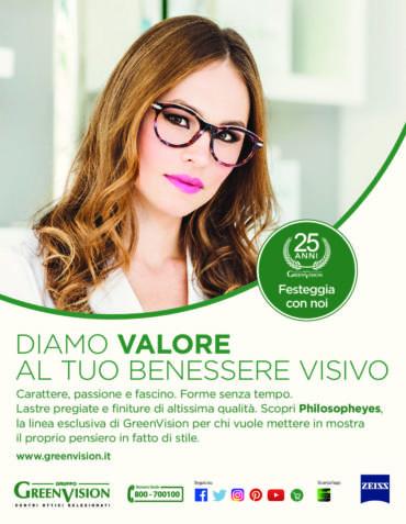 Campagna Istituzionale GreenVision